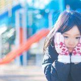 後払い通販|子供服とベビー服のおすすめ人気店【カワイイ!】
