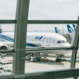 航空券後払い|格安の飛行機チケットを翌月払いで購入する方法
