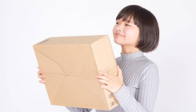 後払いできる総合ショッピングサイト【覚えておきたい11選】